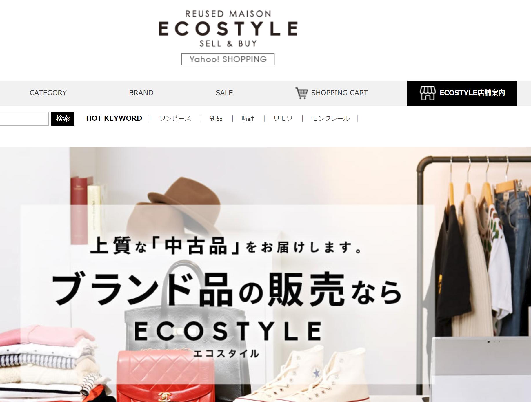 ec-shop